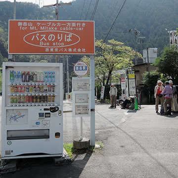 The bus stop near Mitake Station