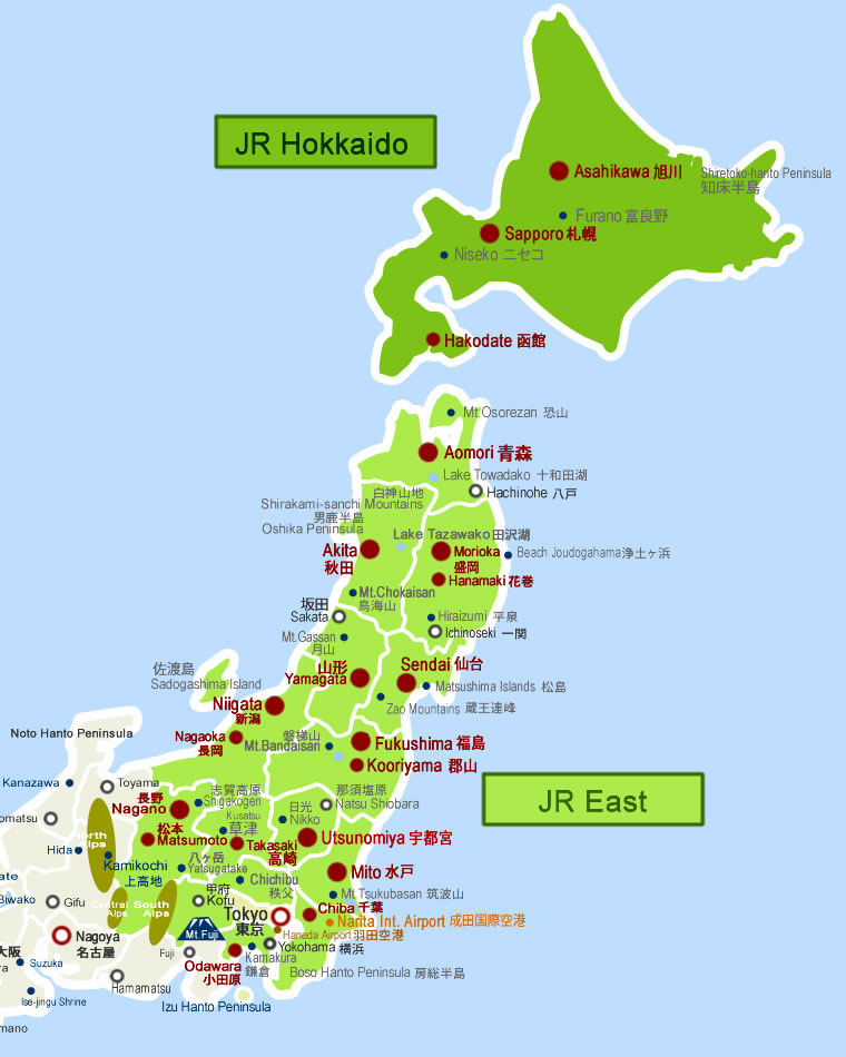 Travel Times From Tokyo To Cities In The North Of Japan Digijoho - Japan map kamakura