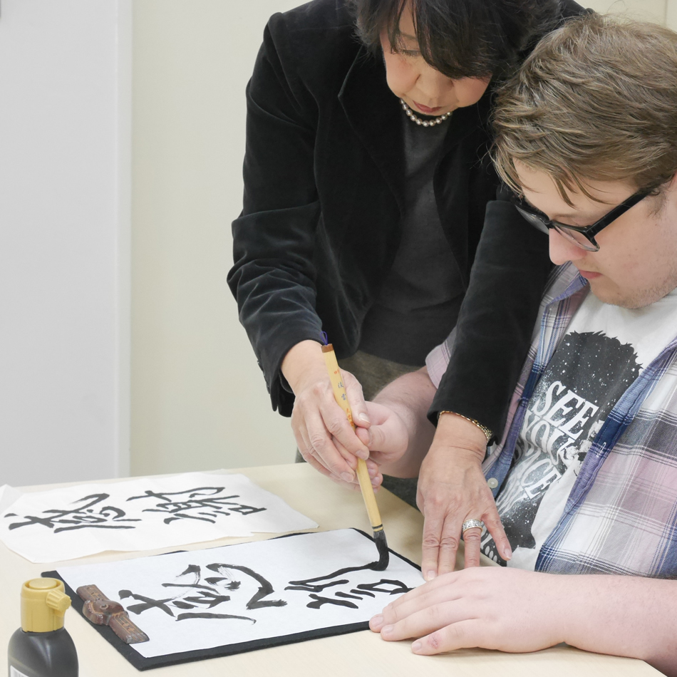 Experience Japanese Calligraphy In Tokyo Free Shodo Workshop