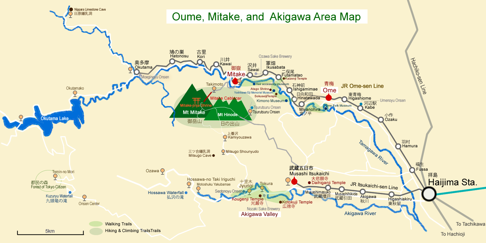Mitakesan, Ome and Akigawa Valley Area Map